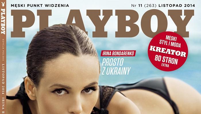 Playboy aneta zajac Aneta Zając